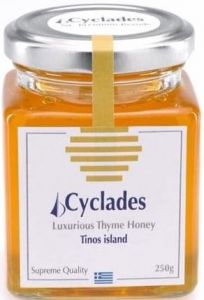 Rare Harvest & Limited Edition Luxurious Thyme Honey