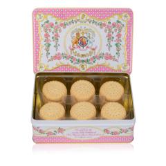 Q95 Shortbread Biscuit Tin