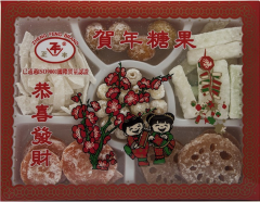 Chinese Sweetened Assorted Fruits